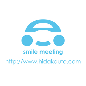 hidakauto.com