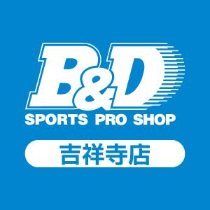 スポーツプロショップ B&D 吉祥寺店