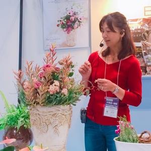 Kaeru no HANAYAの花の教室
